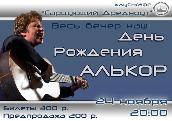 poster 24.11.2010
